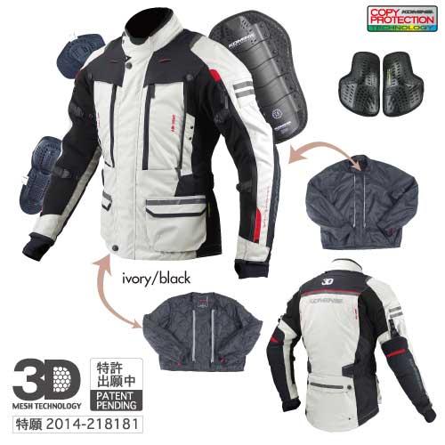JK-574 フルイヤーツーリングジャケット-ラーマII アイボリー/ブラック Lサイズ コミネ(KOMINE)
