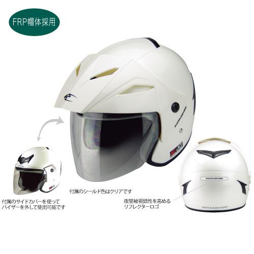 HK-165 01-165 エーラヘルメット ホワイト Mサイズ コミネ(KOMINE)