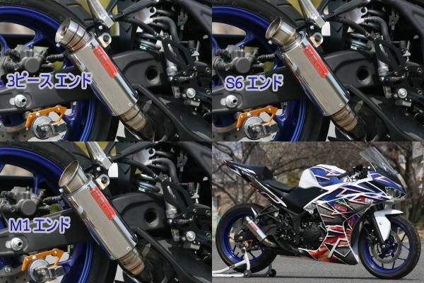 YZF-R25 BLESS(ブレス)スタンダード M1エンド ステンレススリップオンマフラー K2-tec(ケイツーテック)