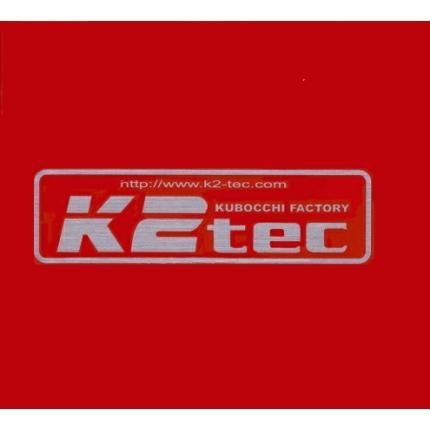 ストレートチャンバーTYPE-2 K2-tec(ケイツーテック) KR-1/KR-1S/KR-1R