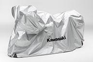 Ninja250SL(ニンジャ)JBK-BX250A スーパーバイクドレス A フルカウル(固定ミラー型)小 純正車体カバー KAWASAKI(カワサキ)