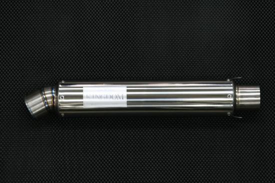 ゼファー400(ZEPHYR) KINGDOMチタンサイレンサー R-02 350mm(ミラーフィニッシュ) KINGDOM(キングダム)
