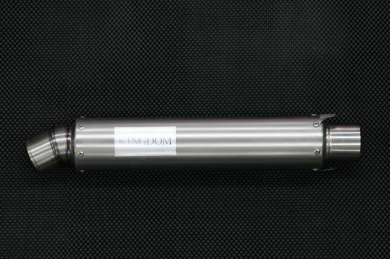 ゼファー400(ZEPHYR) KINGDOMチタンサイレンサー R-02 350mm(STD) KINGDOM(キングダム)