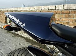 FZ1 FAZER(06年~) シートカウル FRP製・黒 MAGICAL RACING(マジカルレーシング)