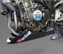 Z1000(03~06年) アンダーカウル・レース用(サイドスタンド使用不可)FRP製・黒 MAGICAL RACING(マジカルレーシング)