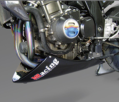 Z1000(03~06年) アンダーカウル・レース用(サイドスタンド使用不可)綾織りカーボン製 MAGICAL RACING(マジカルレーシング)