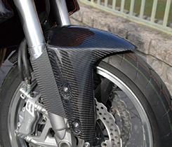 Z1000(07~09年) フロントフェンダー(フォークガード付)FRP製・黒 MAGICAL RACING(マジカルレーシング)