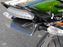 ZRX1200 DAEG(ダエグ)09年~ フェンダーレスキット FRP製・黒 MAGICAL RACING(マジカルレーシング)