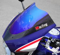 CB400SF REVO アッパーカウル FRP製/綾織りカーボン/クリア MAGICAL RACING(マジカルレーシング)