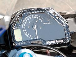 CBR600RR(05~06年) メーターカバー Gシルバー MAGICAL RACING(マジカルレーシング)