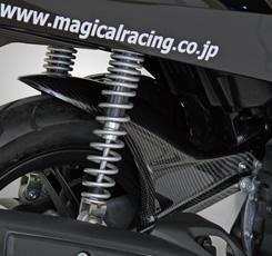PCX125(10~11年) リアフェンダー 平織りカーボン製 MAGICAL RACING(マジカルレーシング)