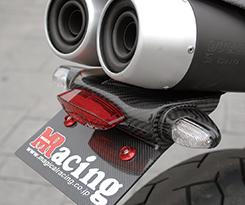 DUCATI HyperMotard フェンダーレスキット・マジカル製カーボンウインカー用 綾織りカーボン製 MAGICAL RACING(マジカルレーシング)