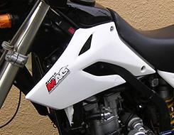 250SB(98~03年) ラジエターシュラウド(左右セット)FRP製・白 MAGICAL RACING(マジカルレーシング)