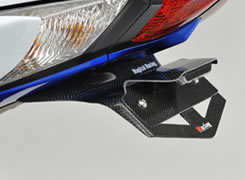 GSX-R1000(09年) フェンダーレスキット(ライセンスプレート灯キット付き)綾織りカーボン製 MAGICAL RACING(マジカルレーシング)