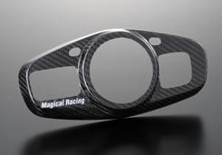 GSR400(06~08年) メーターカバー Gシルバー製 MAGICAL RACING(マジカルレーシング)