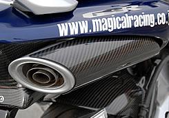 MAGICAL マフラーヒートガード GSR400(06~08年) 綾織りカーボン製 RACING(マジカルレーシング)
