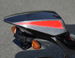 GSR750(10年~) タンデムシートカバー 平織りカーボン製 MAGICAL RACING(マジカルレーシング)