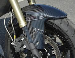 GSR750(10年~) フロントフェンダー(フォークガード一体式)平織りカーボン製 MAGICAL RACING(マジカルレーシング)