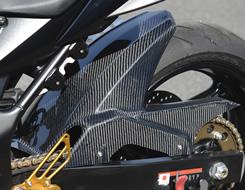 GSR750(10年~) リアフェンダー 綾織りカーボン製 MAGICAL RACING(マジカルレーシング)