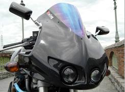 BUELL XB9R FireBolt(03~05年) アッパーカウル FRP製・白 MAGICAL RACING(マジカルレーシング)