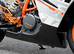 KTM RC390(14年~) アンダーカウル FRP製・白 MAGICAL RACING(マジカルレーシング)