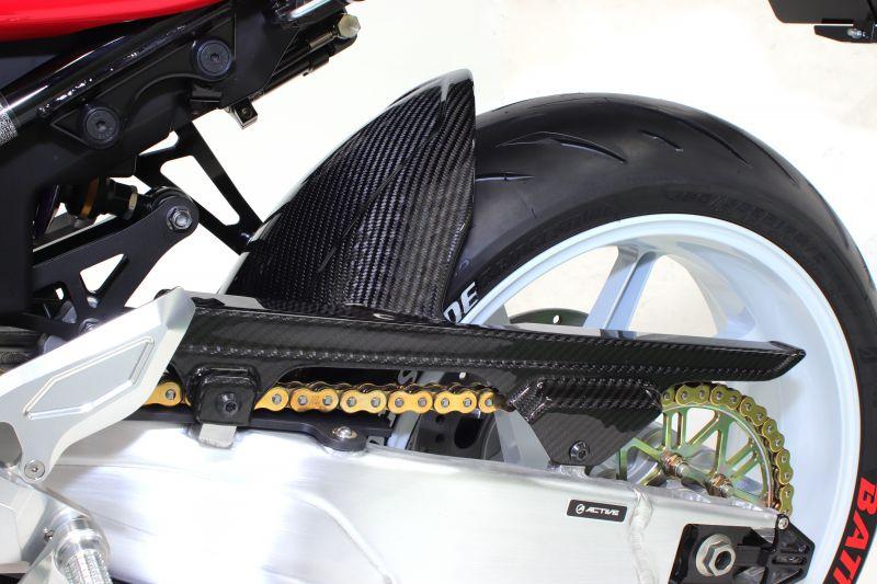 Z900RS(18~19年) リアフェンダー スモークブラック NEXRAY(ネクスレイ)