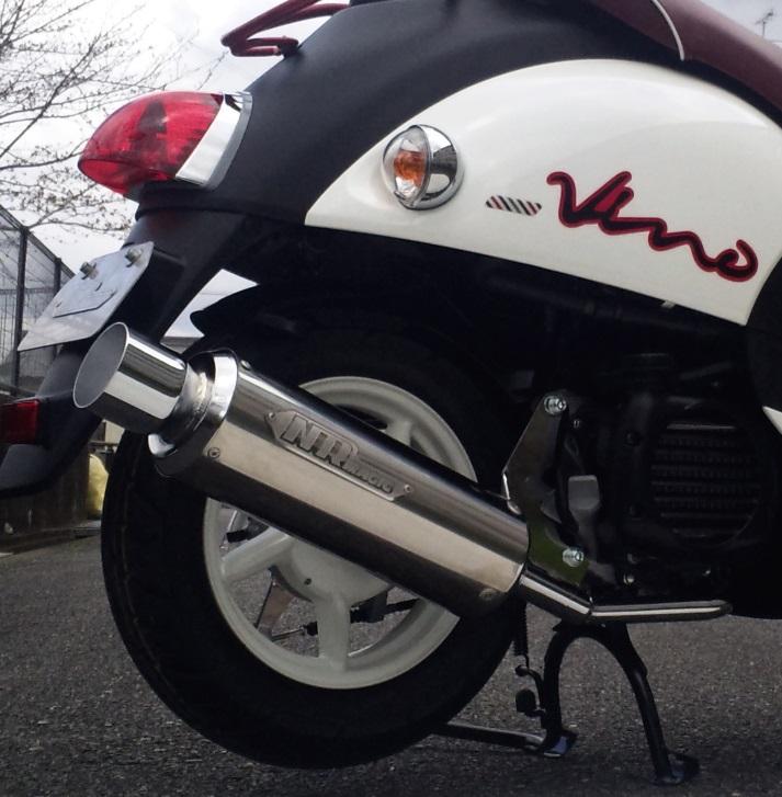 ビーノ(VINO)4ストロークSA54J/O2センサー車 V-DRAGメタル マフラー NRマジック