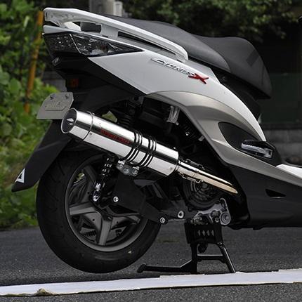 シグナスX(CYGNUS-X)SE44J V-JET304e PVSマフラー 【Ecoプライスシリーズ】 政府認証モデル NRマジック