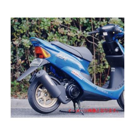 V-BLACK マフラー NRマジック グランドアクシス100(GRAND AXIS)