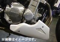 CB1300SF/SB(03~13年) アンダーカウル(ブラック/シルバーメッシュ) Powerbronze(パワーブロンズ)