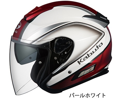 ASAGI(アサギ)CLEGANT(クレガント)パールホワイト XXL(62cm以上)インナーサンシェード付オープンヘルメット OGK