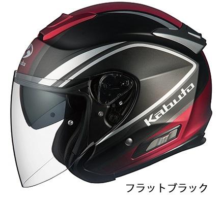 ASAGI(アサギ)CLEGANT(クレガント)フラットブラック S(55-56cm)インナーサンシェード付オープンヘルメット OGK