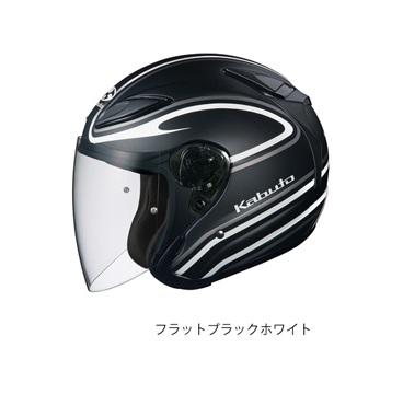 アヴァンド2 ステイド フラットブラックホワイト Sサイズ ジェットヘルメット OGK(オージーケー)
