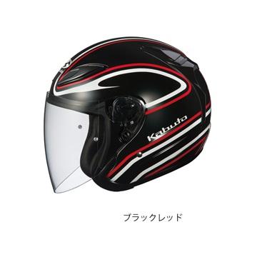 アヴァンド2 ステイド ブラックレッド Sサイズ ジェットヘルメット OGK(オージーケー)