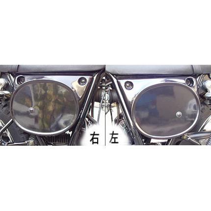 ゼッケンサイドカバー左右セット OSCAR(オスカー) 250TR