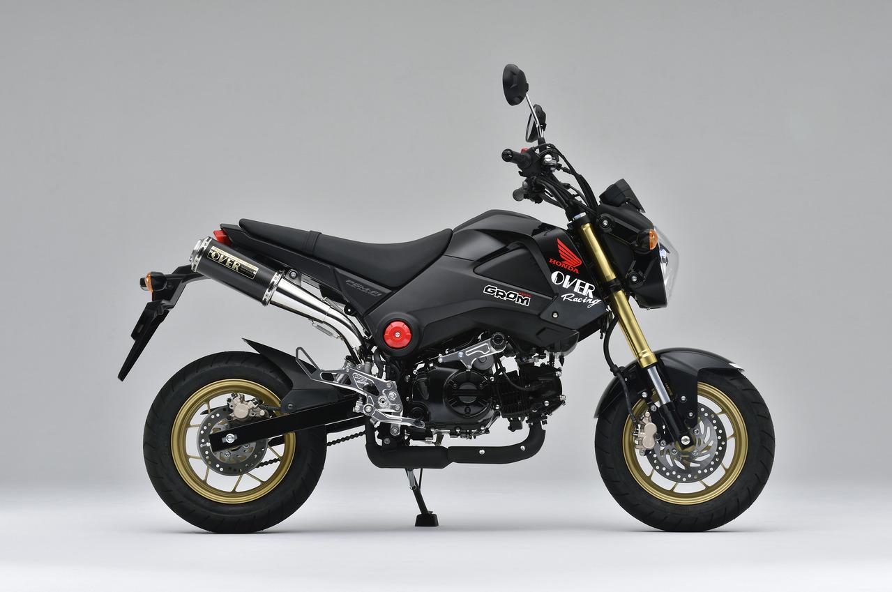 GROM(グロム) GP-PERFORMANCE XL Type-S スリップオンマフラー OVER(オーバーレーシング)