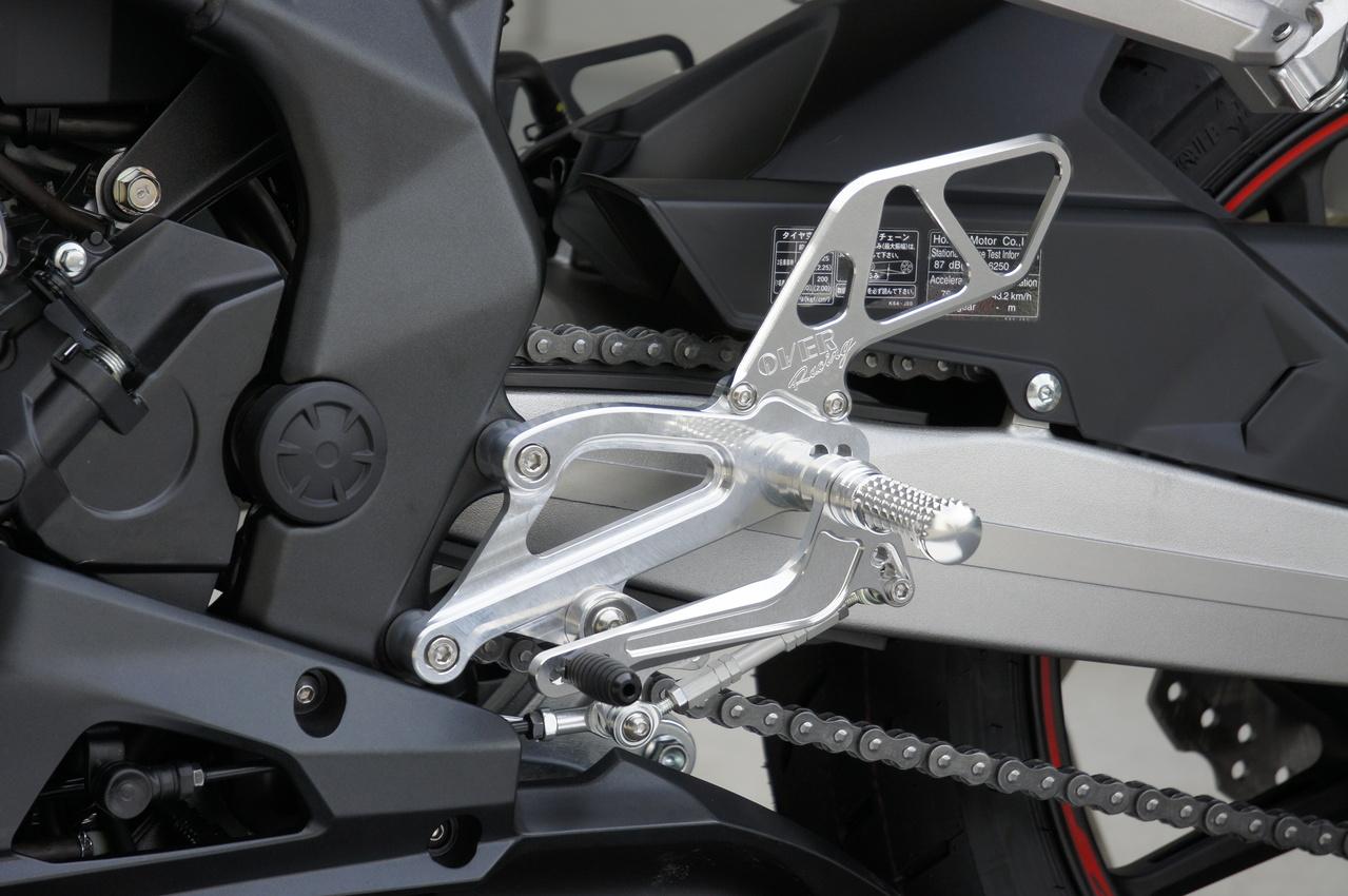 CBR250RR(17年) BACK-STEP 4ポジション シルバー OVER(オーバーレーシング)