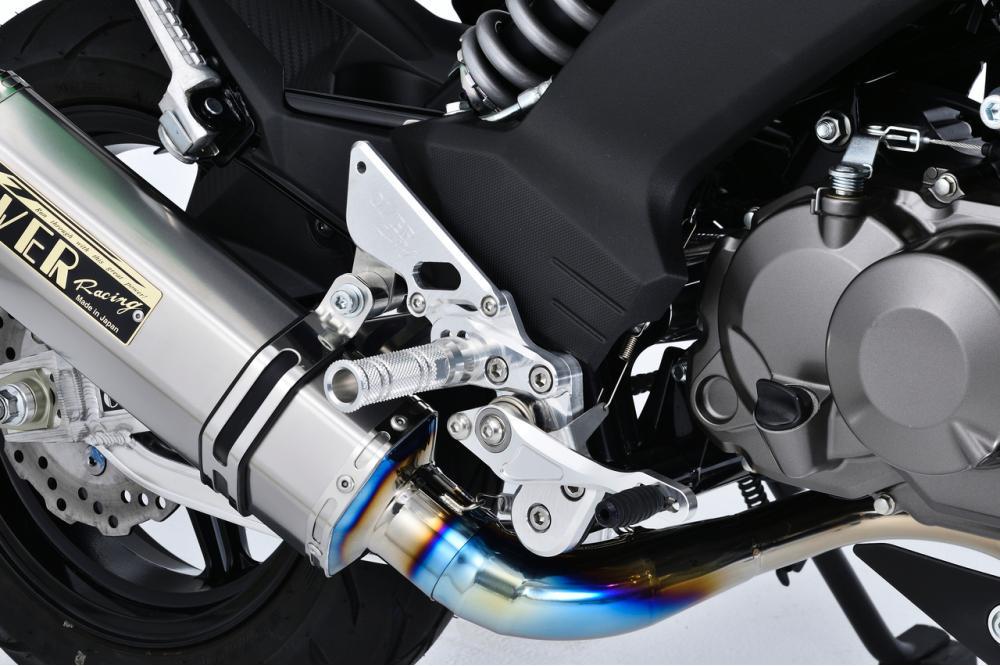 4ポジション シルバー OVER(オーバーレーシング) Z125PRO(プロ) バックステップ