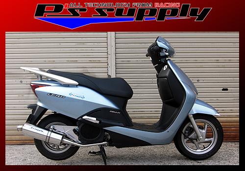 スタイナー P's SUPPLY(ピーズサプライ) LEAD110(リード110)(型式:EBJ-JF19)
