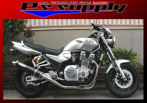 インペリアル ステンレスエキゾーストパイプ・手曲げ風タイプ・チタンサイレンサー P's SUPPLY(ピーズサプライ) XJR1200 ~02