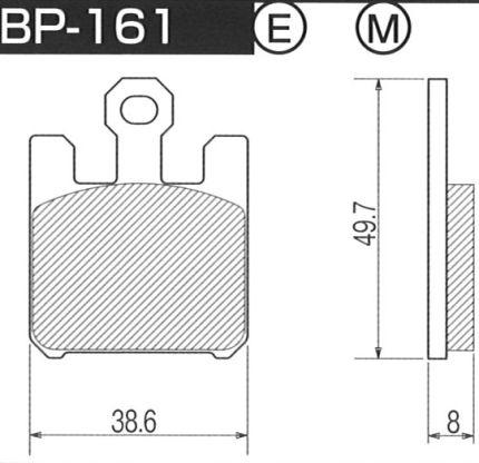 スペシャルメタルパッド BP-161 フロントディスク プロジェクトミュー(Project μ) ZX-12R 年式:04-06年 ダブルディスク