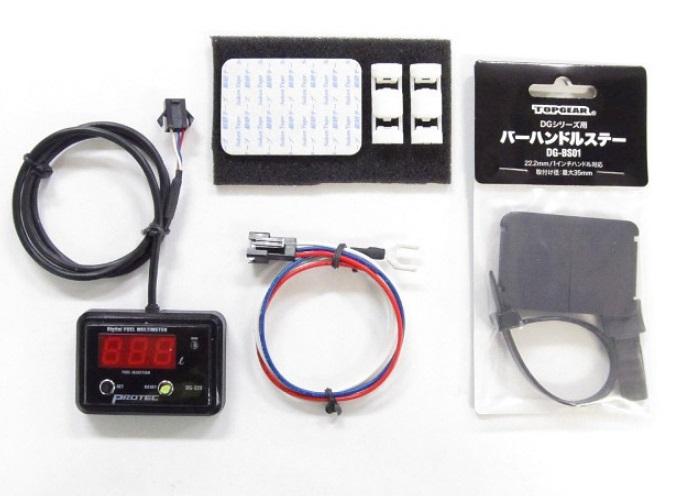 MT-07(14年) DG-Y11 デジタルフューエルメーター PROTEC(プロテック)