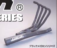 【USA在庫あり】 カーカー KE-6356S JP KERKER バッフル メガホン用 1個売り