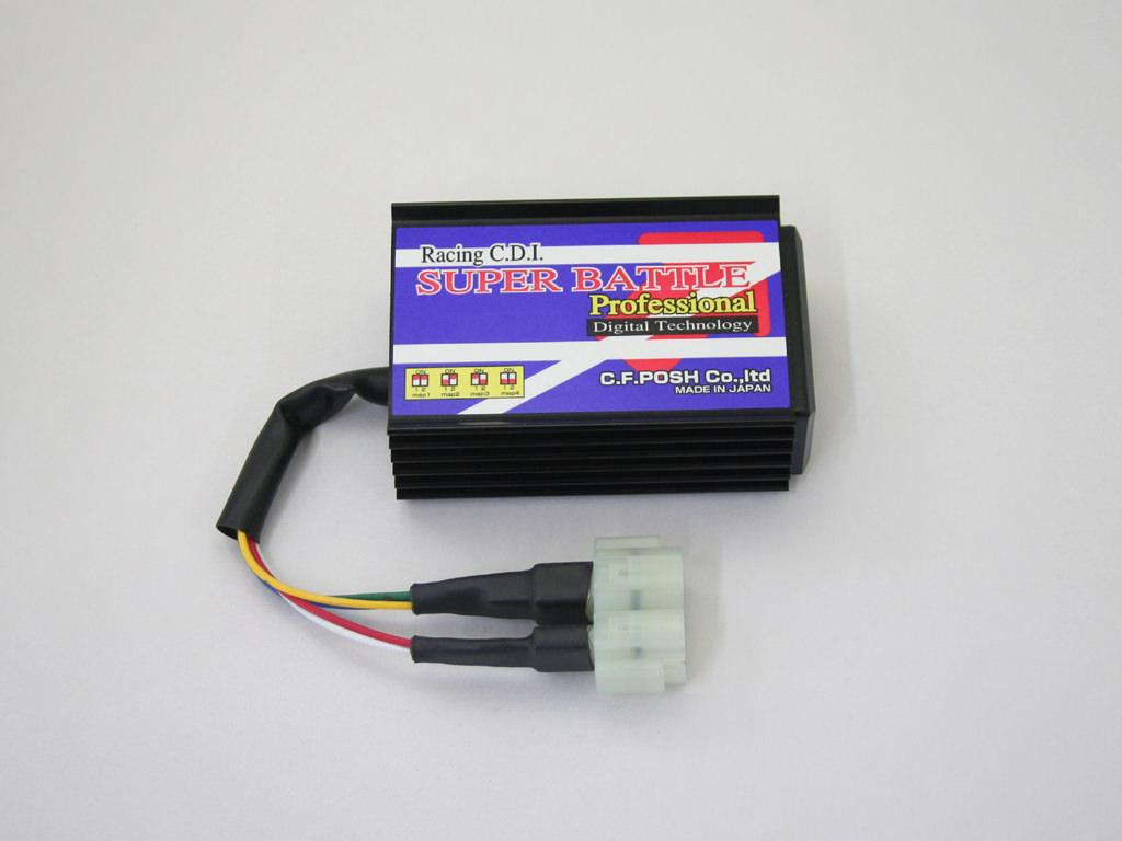 APE100(エイプ) スーパーバトル プロブラック CDI POSH(ポッシュ)