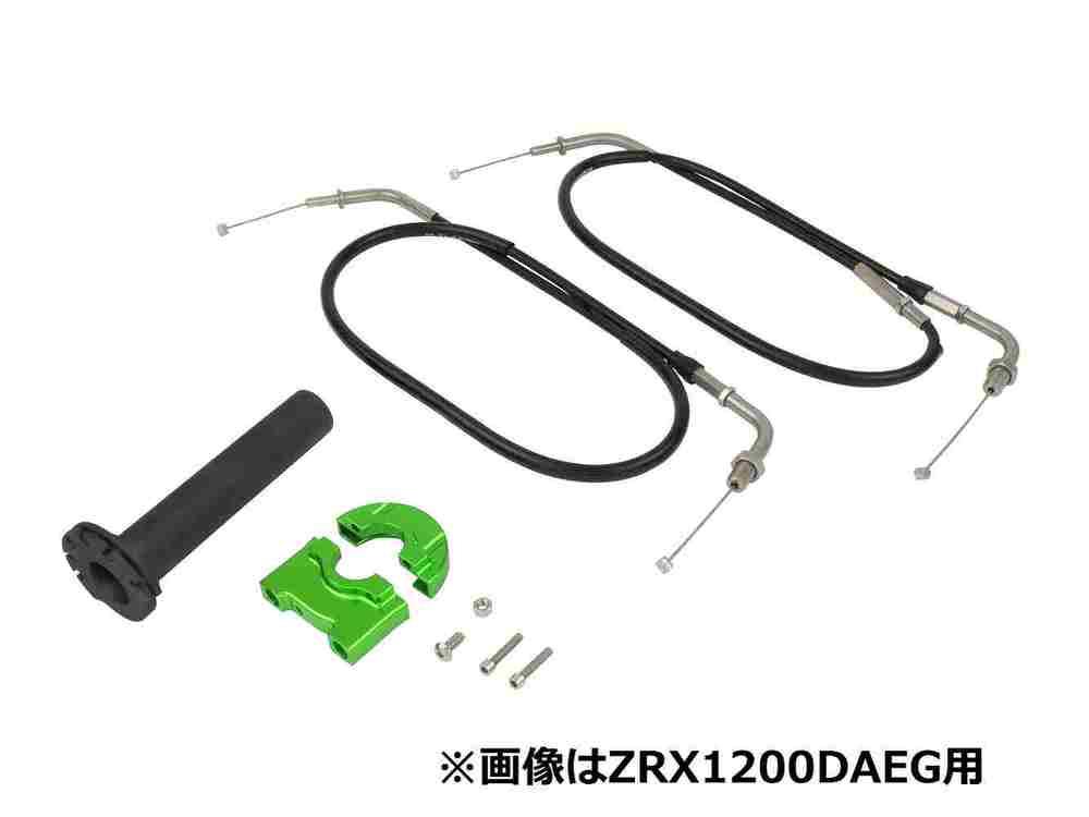 ZRX1200 DAEG(ダエグ) コンパクトハイスロットルキット ライムグリーン POSH(ポッシュ)