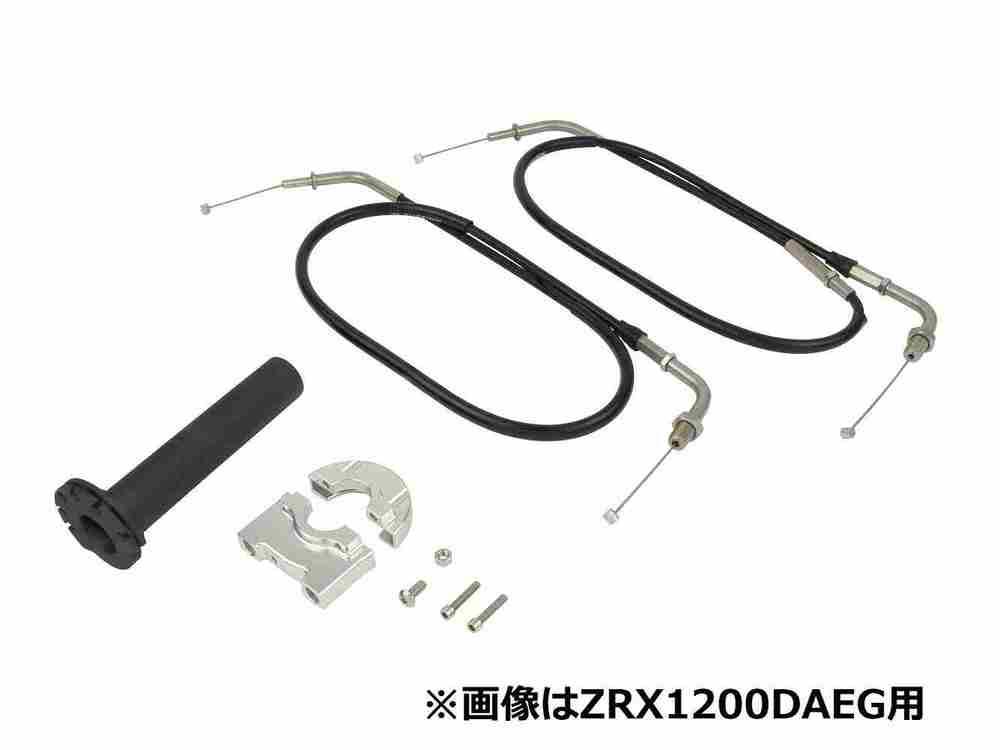 ZRX1200 DAEG(ダエグ) コンパクトハイスロットルキット シルバー POSH(ポッシュ)