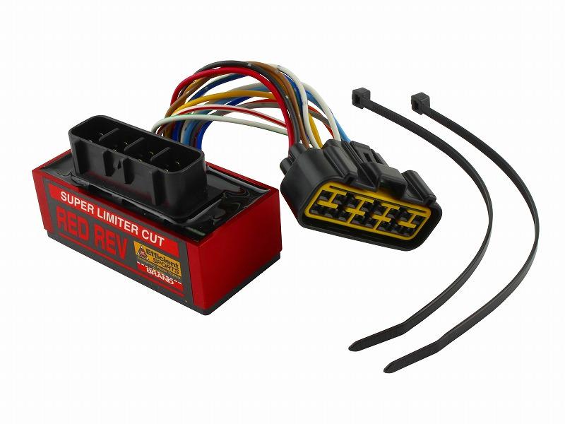 送料無料 XJR400 迅速な対応で商品をお届け致します 01~03年 RED 贈物 ポッシュ REVリミッターカット POSH