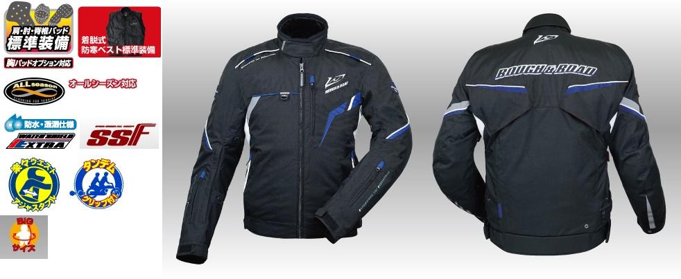 RR4008YB4 SSFオールウェザージャケット Y.ブルー LLサイズ ラフアンドロード(Rough&Road)