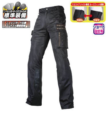 RR7501LF? バイカーZIPメッシュパンツルーズフィット ブラック LW-ショート(34-40)サイズ ラフアンドロード(Rough&Road)