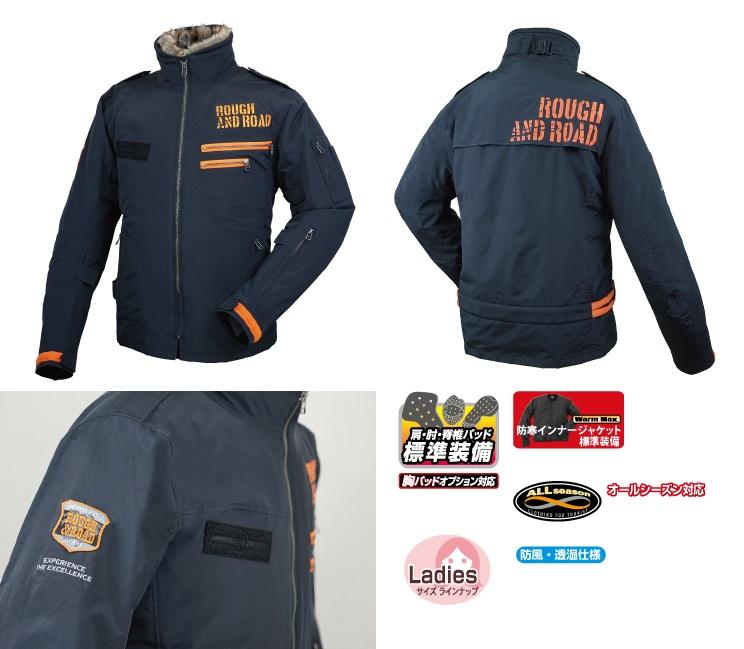 RR7683BK-OR3 フライトジャケット ブラック×オレンジ Lサイズ ラフアンドロード(Rough&Road)